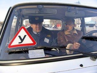 Российским автошколам разрешат принимать экзамены на права