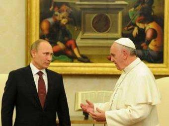 Владимир Путин впервые встретился с Папой Римским