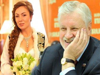 Четвертой женой лидера эсеров Миронова стала 29-летняя журналистка из Питера