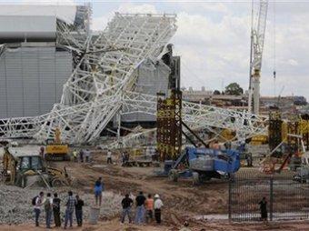 Стадион открытия ЧМ-2014 частично обрушился в Бразилии, трое погибли