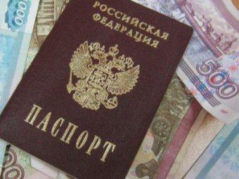 В Подмосковье задержан аферист, набравший кредитов на  млн