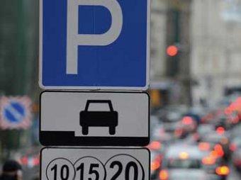 Москвичи на первом за 20 лет референдуме решат судьбу платных парковок