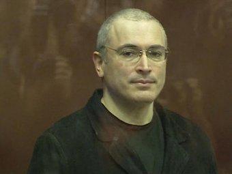 СМИ: Ходорковский написал прошение о помиловании после беседы со спецслужбами