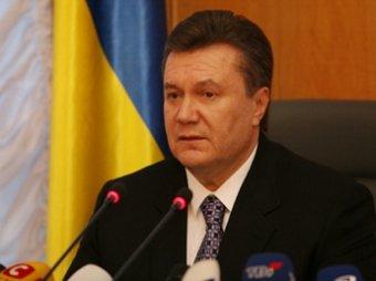 "Янукович: ЕС ""наклоняет"" Украину"