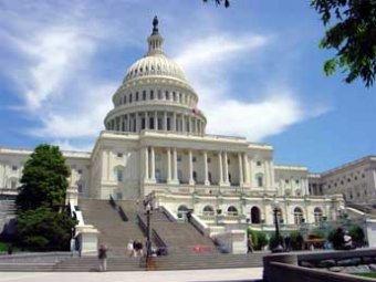 Американские конгрессмены на заседании пытались найти НЛО