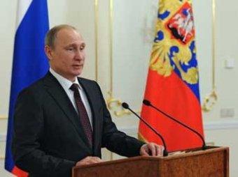 """Обращение Путина к федеральному собранию 12 декабря 2013: возможны """"точечные"""" изменения Конституции"""