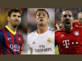 FIFA: определена тройка претендентов на «Золотой мяч» – 2013 г.