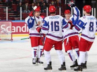 Хоккеисты российской молодежки разгромили норвежцев со счётом 11:0
