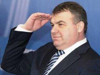 Следователи завершили расследование уголовного дела против Сердюкова