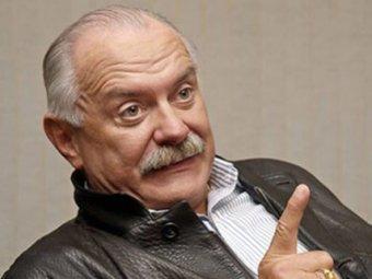 """Никита Михалков стал """"жертвой"""" СтопХама"""