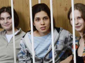 Верховный суд РФ вынес решение по делу Pussy Riot: приговор признан незаконным