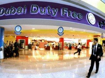 Ценовая политика Duty free Дубаи откатиться в прошлое на 30 лет