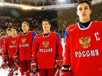 Хоккеисты российской молодежки проиграли финнам
