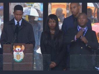 Шизофреник-сурдопереводчик испортил похороны Манделы