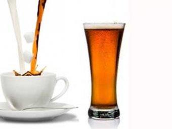 Ученые выяснили, что вреднее – кофе или пиво