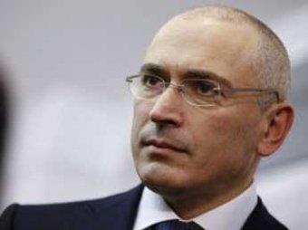 Ходорковский ответил на обвинение вдовы экс-мэра Нефтеюганска