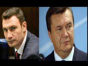 Кличко вызывал Януковича на поединок, назвав его предателем