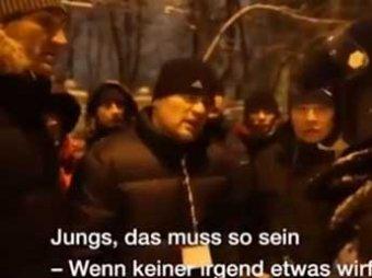"""В Сети появилось видео, на котором Кличко подговаривает """"Беркут"""" к драке"""