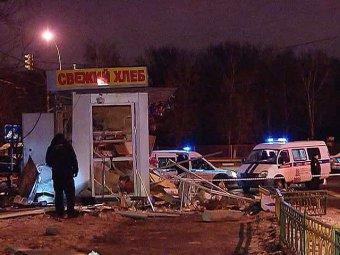 На юге Москвы в торговом павильоне взорвалась бомба