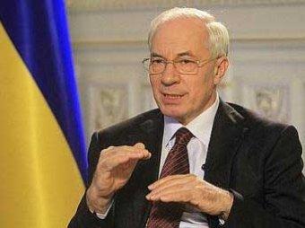 Премьер Украины Азаров заявил, что власть готова к досрочным выборам президента