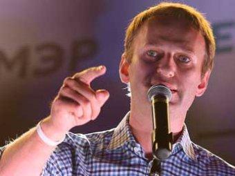 Алексея Навального лишили адвокатского статуса