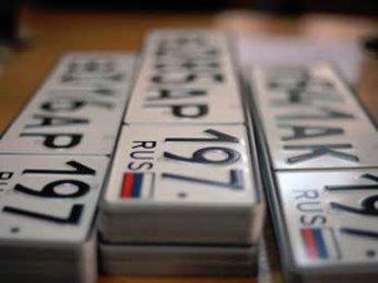 Ставить машины на учет разрешат прямо в автосалоне, а красивые номера выставят на аукцион