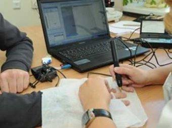 5 декабря вступил в силу закон о тестировании учащихся на наркотики