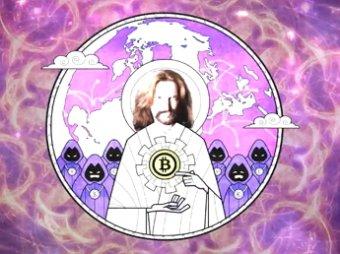 В новом новогоднем клипе Джигурда распял себя на кресте в образе Иисуса