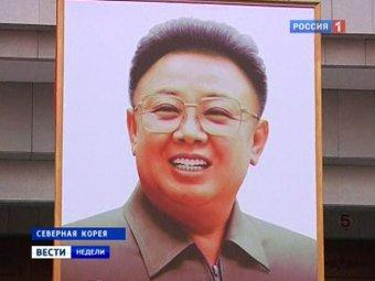 После казни дяди Ким Чен Ына столицу Северной Кореи закрыли для иностранцев