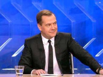 """Интервью Медведева: итоги года, пенсионная реформа и """"кислая"""" экономика"""