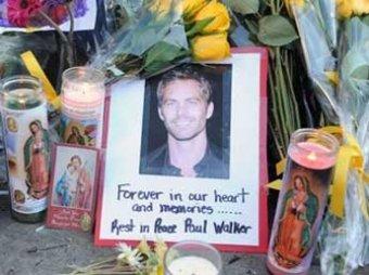 Похороны Пола Уокера: свыше 7 тысяч поклонников соберутся на месте аварии (ВИДЕО)