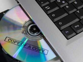 СМИ: антипиратский закон могут распространить не только на софт, но и на музыку
