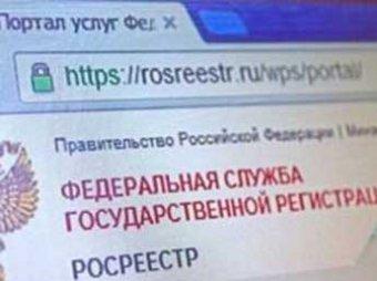 Сбежавшего замглавы Росреестра Сапельникова подозревают в растрате 728 млн рублей