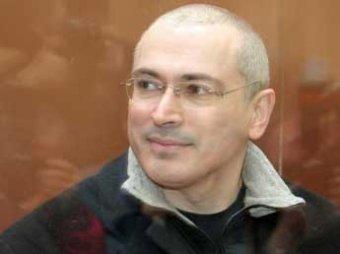 """Названы фигуранты """"третьего дела"""" Ходорковского – ими стали 15 экспертов"""