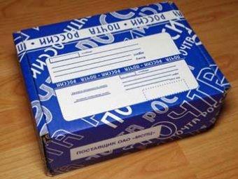 """С 1 января """"Почта России"""" будет принимать посылки в Сочи только в открытом виде"""