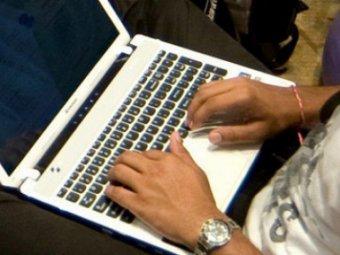 Сирийские хакеры взломали аккаунты руководства Skype в соцсетях