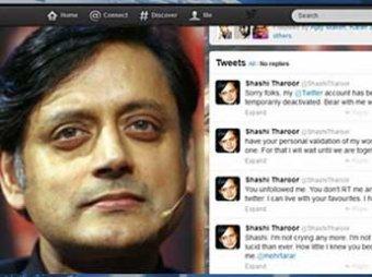 Вслед за президентом Франции на интимной переписке попался индийский министр
