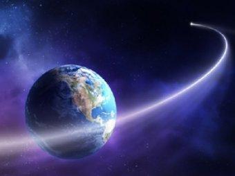 В ночь на Старый Новый год Землю накроет космическая пыль