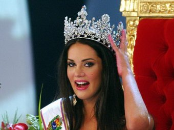 """""""Мисс Венесуэла"""" и ее бывший муж убиты во время ограбления (ФОТО)"""