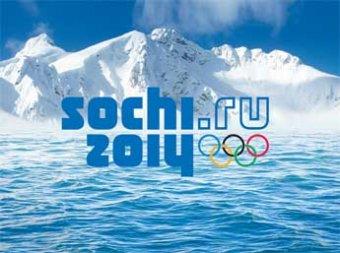 Европейским олимпийцам угрожают терактами в Сочи