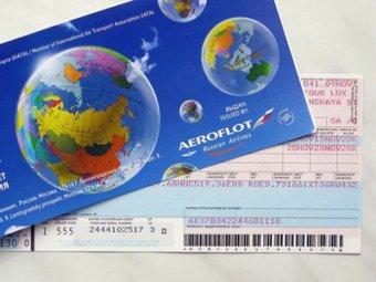 Eviterra восстановил аннулированные билеты с вылетом с 6 по 11 января