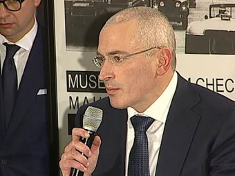 Ходорковский приехал в Израиль к экс-партнерам по ЮКОСу