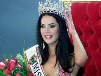 """Полиция задержала подозреваемых в убийстве """"Мисс Венесуэла"""""""