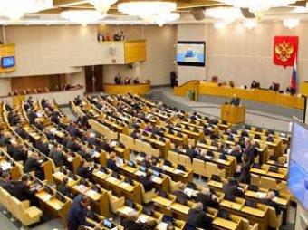 В Госдуме может появиться «ложа депутатов-должников»
