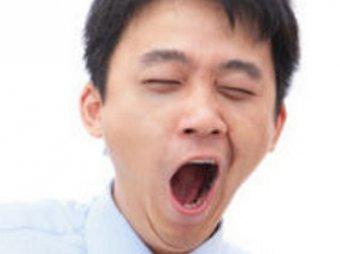 Зевнув, китаец разорвал себе легкое