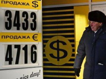 Евро и доллар начали падать по отношению к рублю