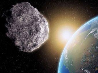 Учёные: к Земле приближается опасный астероид