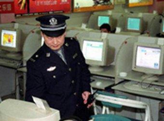 Китайцы показывают паспорт при загрузке видео в интернет