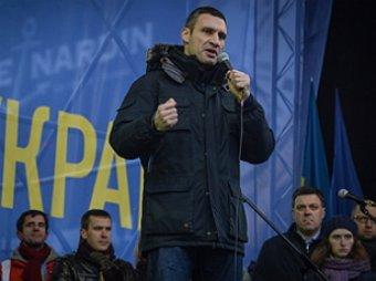 Клично огласил на Майдане результаты переговоров с Виктором Януковичем
