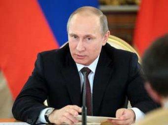 Путин объяснил появление единого учебника истории